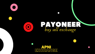 Sell Payoneer Dollars in Pakistan